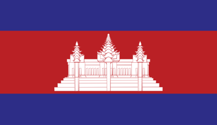 https://www.awbgqatar.com/wp-content/uploads/2019/09/14_Cambodia.png